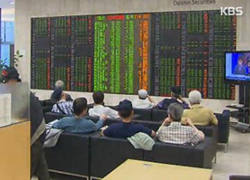 An der Börse wird ab heute länger gehandelt