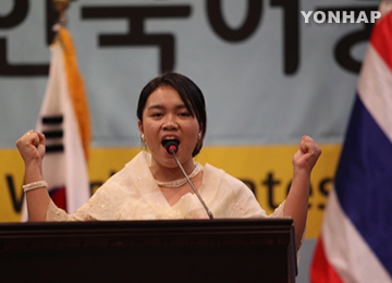 세계 한국어 웅변대회···'세종대왕 마음 생각해야'