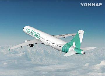 日本との11路線、50日間乗り放題 エアソウルがパス発売