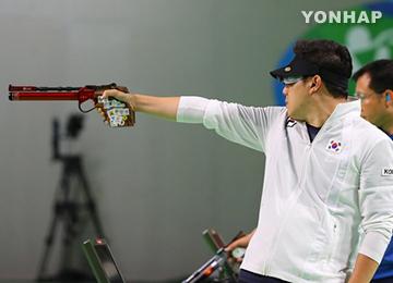 Jin Jong-oh verpasst Finale im Schießen 10m Luftpistole der Männer