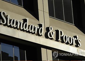 S&P 米朝首脳会談は韓国に肯定的