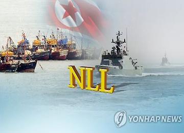 [Yonhap] Allies to Target N. Korea Fishing Rights