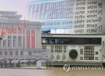 北韓 乱数表放送、今年7回目