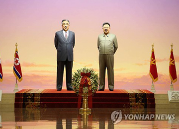 N. Korea Celebrates 106th Anniversary of Kim Il-sung's Birthday