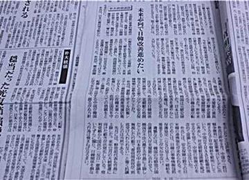 В СК  будут отправляться газеты
