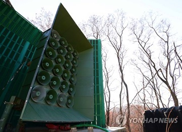 S. Korean Border Loudspeakers Inform of Kim Jong-nam Death