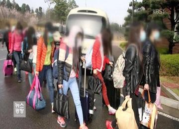 Washington appelle à protéger les 12 serveuses nord-coréennes réfugiées au Sud