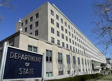 Le département d'Etat américain réaffirme son principe sur la signature de l'accord de la fin de la guerre de Corée
