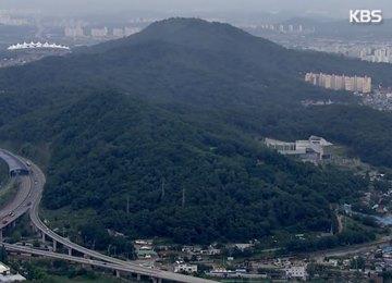 文鶴山米軍施設の跡地 多量の発ガン物質検出