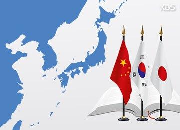 韓日中文化長官会合 「済州宣言」を採択