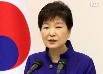 朴大統領が民団に映像談話 「韓日関係は未来志向に」
