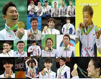 Olimpiade Rio Ditutup, Tim Korsel Berhasil Tempati Posisi ke-8