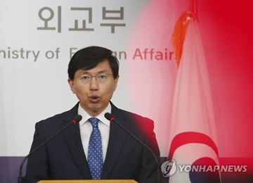 Seoul Denounces N. Korea's Latest Missile Launch
