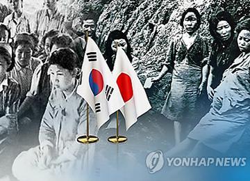 日本内阁审议通过为慰安妇支援财团出资10亿日元的方案