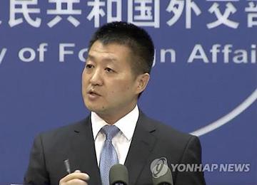 中国 「韓国は依然として重要な隣国」