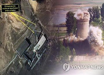 La Corée du Nord aurait produit assez de plutonium en 2016 pour fabriquer 2 à 4 bombes atomiques