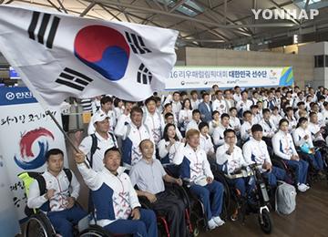 Tim Pendahulu Kontingen Paralimpiade Korsel Berangkat ke Rio