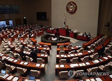 Additif budgétaire : la discorde entre le Saenuri et l'opposition pourrait faire échouer le projet