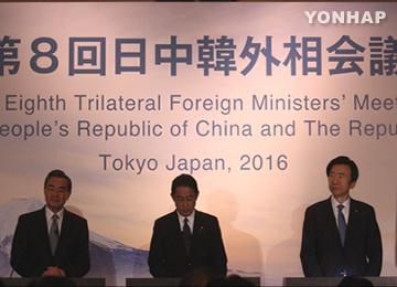 Südkorea, China und Japan wollen Maßnahmen gegen Nordkoreas Raketen-Provokation koordinieren
