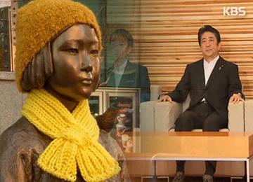日本政府 10億円の支出内容を発表