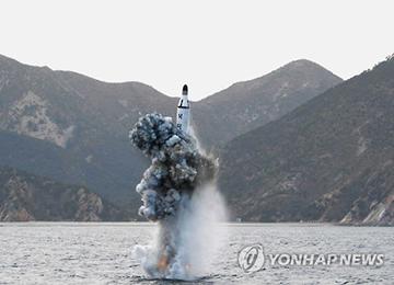 La Corée du Nord a tiré un nouveau missile à partir d'un sous-marin