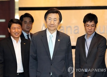 Minister Yun Assesses Importance of Foreign Ministers' Meeting