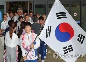 Rio 2016 : accueil chaleureux pour saluer le retour au pays des « guerriers de Taegeuk »
