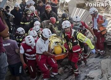 Corea expresa solidaridad hacia Italia tras ser afectada por un terremoto