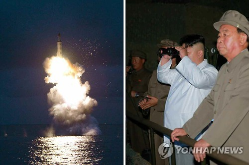 N. Korean Leader Calls SLBM Test