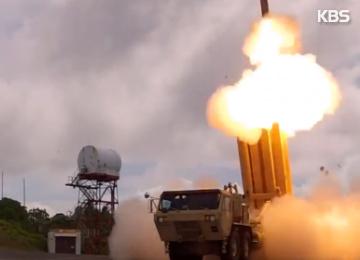 THAADの韓国配備 賛成53%、反対32%