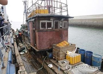 Küstenwache und Marine gehen gemeinsam gegen illegalen Fischfang vor