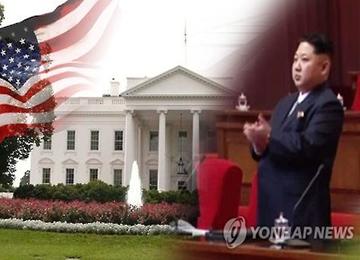 Casa Blanca expresa preocupación por provocaciones norcoreanas