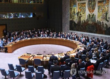 UNSC Adopts Statement Condemning N. Korea's SLBM Launch