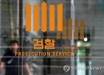 Prosecutors Raid Presidential Secretary Woo Byung Woo's Family Company
