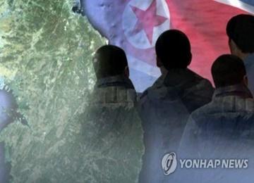 RFA: N. Korean Diplomat Defected due to Pressure to Send Money