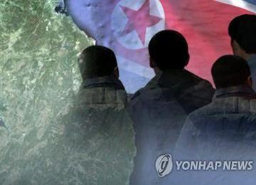 Nordkoreanischer Diplomat in Wladiwostok geflüchtet
