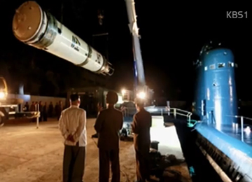 US Expert: N. Korea May Launch SLBMs from Land