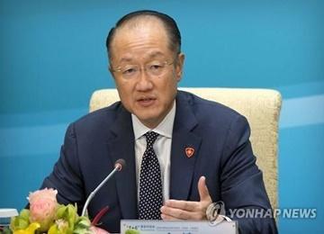政府  キム・ヨン世界銀行総裁の再任を支持