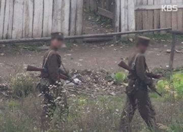朝日新聞 「北韓、軍や秘密警察要員らに実弾支給」