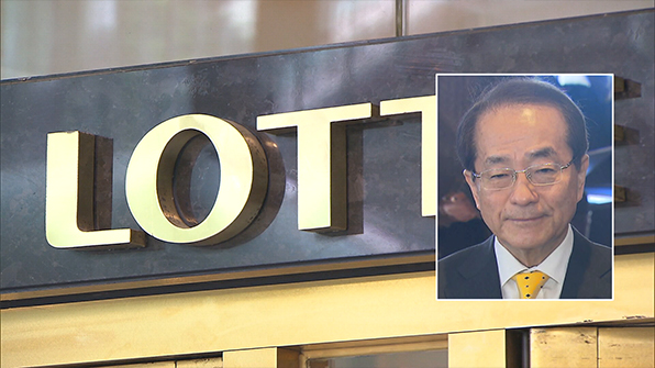 Lotte Group No.2 Official Found Dead Ahead of Prosecutors' Summons