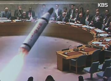 Liên hợp quốc lên án Bắc Triều Tiên phóng tên lửa từ tàu ngầm