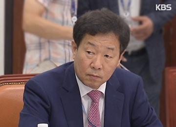 Họp Bộ trưởng Tài chính Hàn-Nhật lần thứ bảy tại Hàn Quốc