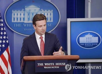 White House Condemns N. Korea's Missile Launch