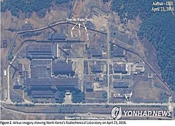 Seúl envía a ONU carta de preocupación por reprocesamiento nuclear de Pyongyang