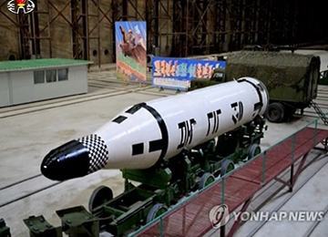 Experts Suspect Chinese Assistance in N. Korean Submarine Missile Development