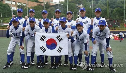 S. Korea Finishes Runner-up in 2016 Little League World Series
