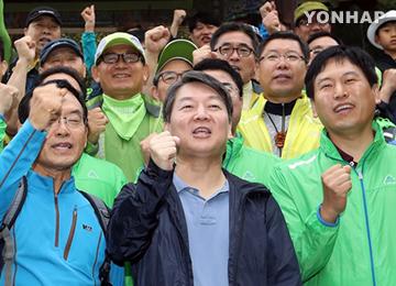 「国民の党」安哲秀前代表 大統領選立候補を示唆