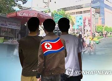 「北韓によるテロ」 北京の韓国総領事館が再度注意