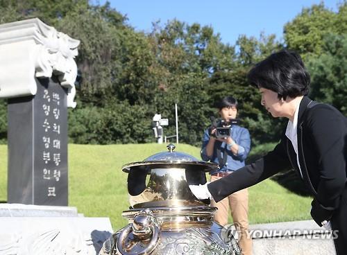 New Main Opp. Chief Choo Mi-ae Launches Duties