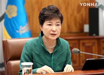 Park Calls for Retaliation to Possible N. Korean Provocations
